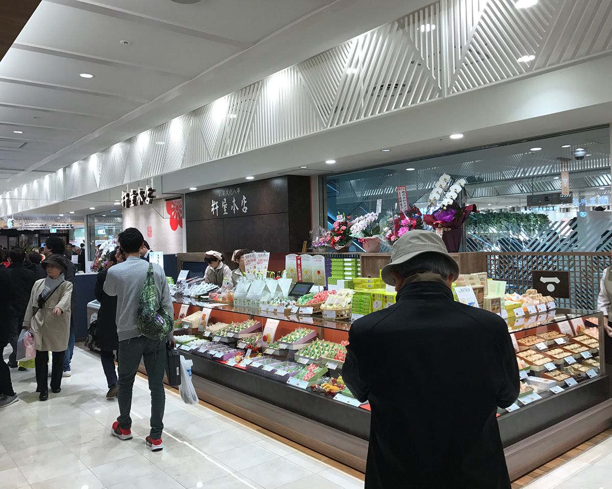 杵屋本店 山形エスパル店