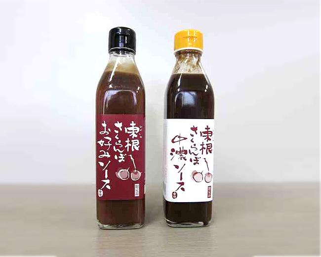 Sakuranbo Sauce LABEL