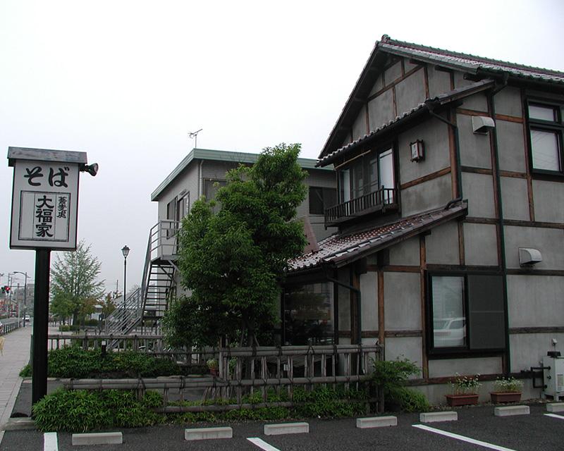 daifukuya02