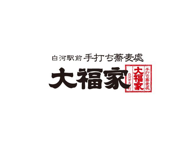 Daifukuya LOGO