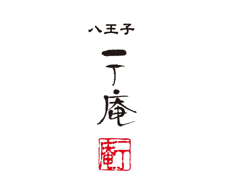 icchoan-logo