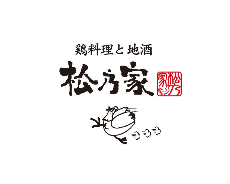 matsunooya-logo
