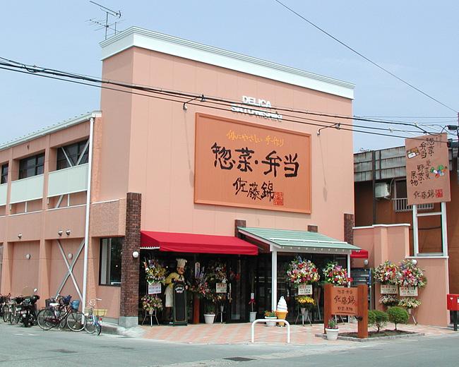 Satonishiki