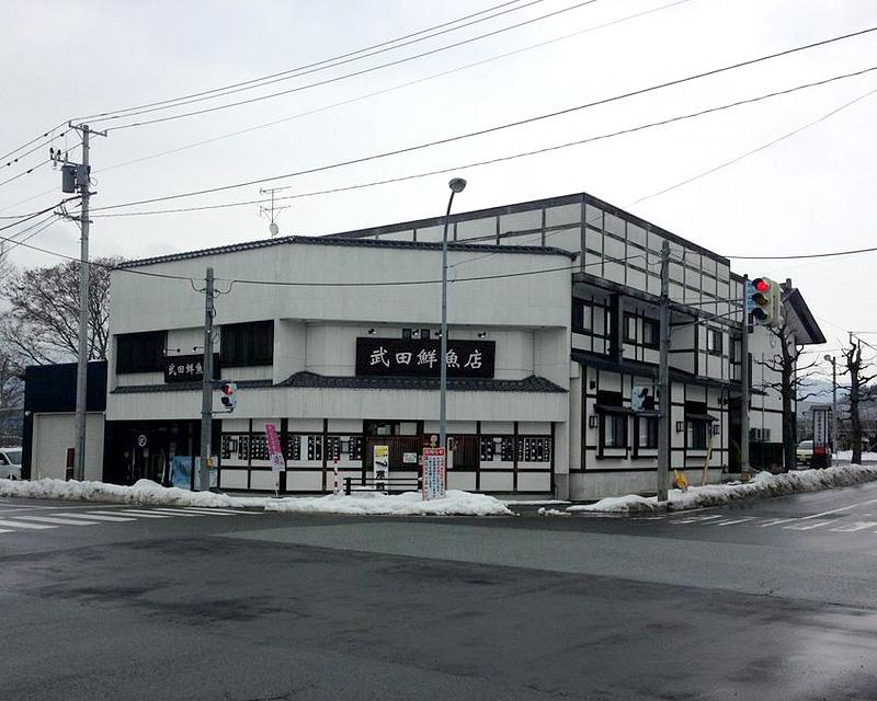 Takeda Sengyoten